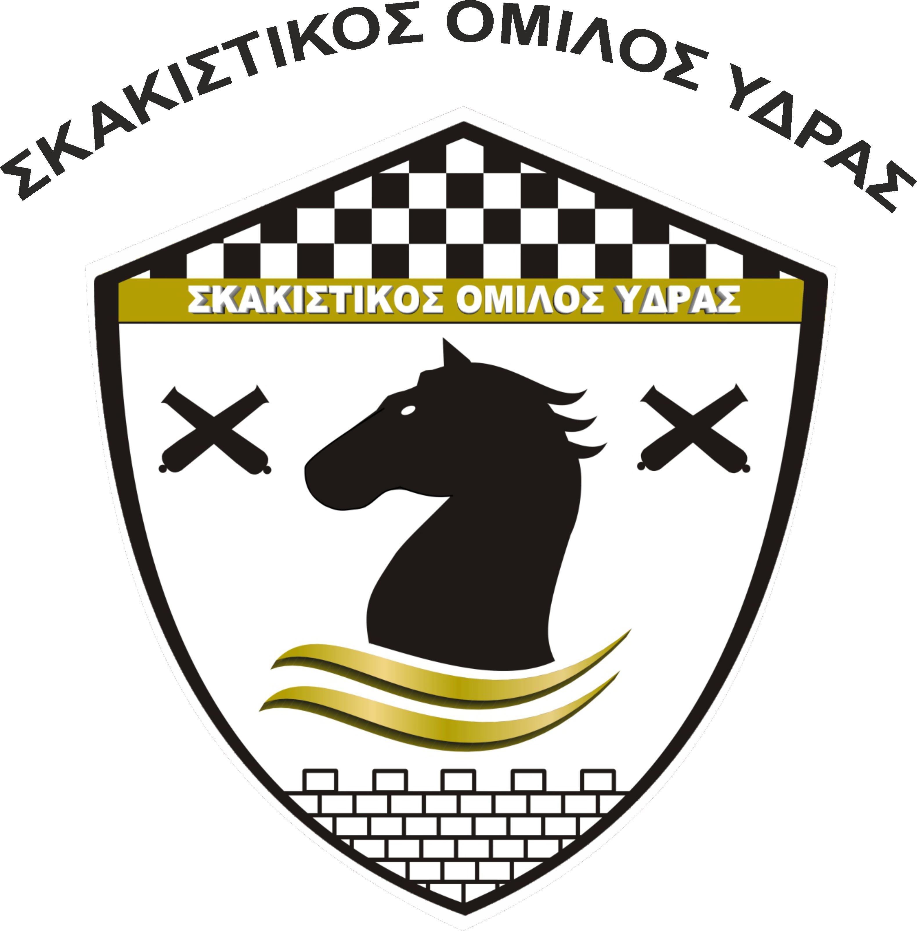 Σκακιστικός Όμιλος Ύδρας